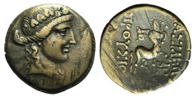 Kings of Bithynia, Prusias II (182-149 BC). Æ (20mm, 4.14g, 12h). Wreathed head of Dionysos r. R/ Centaur advancing r., playing lyre; monogram below r...