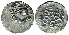 Mysia, Pergamon, c. 166-67 BC. AR Cistophoric Tetradrachm (28mm, 12.53g, 12h). Cista mystica within ivy wreath. R/ Bow case with serpents; ΔH and mono...