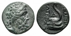 Mysia, Pergamon, c. 133-27 BC. Æ (21mm, 7.62g, 12h). Laureate head of Asklepios r. R/ Serpent coiled around omphalos. SNG BnF 1803-27; SNG von Aulock ...