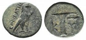 Aeolis, Kyme, c. 350-250 BC. Æ (14mm, 3.61g, 10h). Diogenes magistrate. Eagle standing r. R/ One-handled cup l. SNG Copenhagen 49. VF