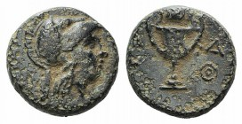 Lesbos, Methymna, c. 350-240 BC. Æ (10mm, 1.82g, 3h). Helmeted head of Athena r. R/ Kantharos; uncertain symbol above. Franke 22; HGC 6, 916. Green pa...