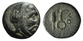 Ionia, Achaemenid Period. Autophradates (Satrap of Sparda, Lydia and Ionia, circa 380s-350s BC). Æ (9mm, 1.14g, 3h). Head r., wearing satrapal cap. R/...