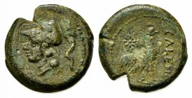 Northern Campania, Cales, c. 265-240 BC. Æ (20mm, 6.89g, 6h). Helmeted head of Athena l. R/ Cock standing r.; star to l. Sambon 916; HNItaly 435; SNG ...