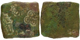 Punch Marked Copper Square Coin of Eran Vidisha Region.