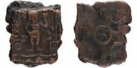 Copper Coin of Ujjaini Region.