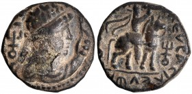 Copper Tetradrachma coin of Soter megas alias Vima Takto of Kushan Dynasty.