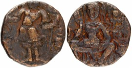 Copper Dinar of Toramana II of Kidara of Kashmir.