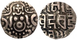 Base Gold Four and Half Masha Coin of Gahadavalas of Kanuaj and Kasi.