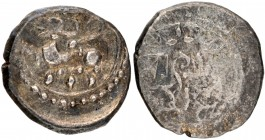 Silver Ten Rattis Coin of Saluvamalla of Vijayanagara Empire.