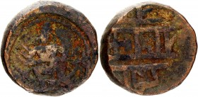 Copper Five Jitals Coin of Tuluva Dynasty of Krishnadevaraya of Vijayanagar Empire.