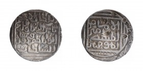 Silver Tanka Coin of Shams ud din Firuz of Bengal Sultanate.