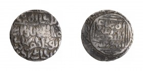 Silver Tanka Coin of Ghiyath ud din Bahadur of Khitta Lakhnauti Mint of Bengal Sultanate.