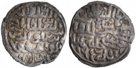 Silver Tanka Coin of Nasir ud din Nusrat Shah of Dar al Darb Fathabad Mint of Bengal Sultanate.