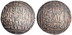 Silver Tanka Coin of Ghiyath ud din Balban of Delhi Sultanate.