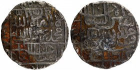 Silver One Rupee Coin of Sher Shah Suri of Delhi Sultanate.
