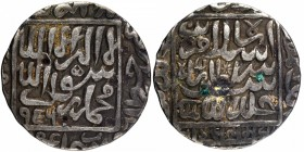 Silver One Rupee Coin of Islam Shah Suri of Delhi Sultanate