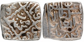 Silver Sasnu Coin of Zain ul Abidin of Kashmir Sultanate.
