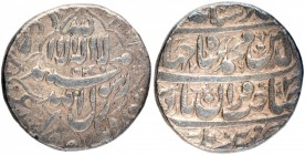 Silver Rupee Coin of Shahjahan of Burhanpur Mint.