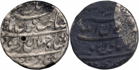Silver Rupee of Shahjahan of  Lahore Dar ul Sultanat Mint.