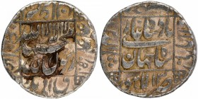Silver Rupee Coin of Shahjahan of Lahore Mint.