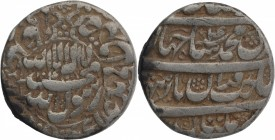 Silver Rupee Coin of Shahjajhan of Multan Mint.