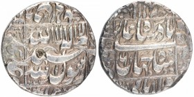 Silver Rupee Coin of Shahjahan of Multan Mint.