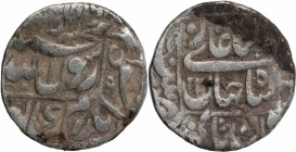 Silver Rupee Coin of Shahjahan of Patna Mint.