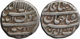 Silver One Rupee Coin of Shahjahan of Tatta Mint.