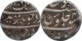 Silver Rupee of Aurangzeb of Junagadh Mint.
