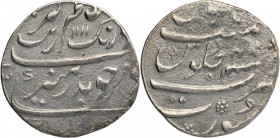 Silver Rupee Coin of Aurangzeb of Surat Mint.