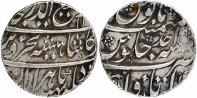 Silver One Rupee Coin of Rafi ud Darjat of Itawa Mint.