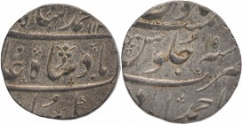 Silver Rupee Coin of Muhammad Shah of Ahmadabad Mint.