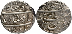 Silver Rupee Coin of Muhammad Shah of Ajmer Dar ul Khair Mint.