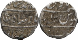 Silver Rupee Coin of Muhammad Shah of Bareli Mint.