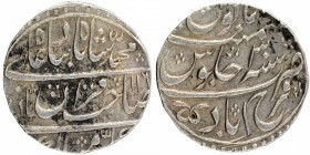 Silver One Rupee Coin of Muhammad Shah of Farukhabad Mint.