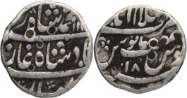 Silver One Rupee Coin of Muhammad Shah of Islamabad Mint.