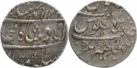 Silver One Rupee Coin of Muhammad Shah of Jahangirnagar Mint.