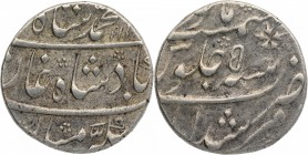 Silver Rupee Coin of Muhammad Shah of Murshidabad Mint