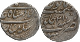 Silver Rupee Coin of Muhammad Shah of Sahrind Mint.