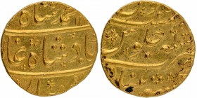 Gold Mohur Coin of Muhammad Shah of Khujista Bunyad Mint.