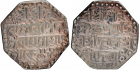 Silver One Rupee Coin of Shiva Simha of Assam.
