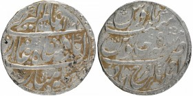 Silver One Rupee Coin of Farrukhabad Kingdom.
