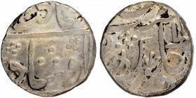 Silver One Rupee Coin of Vaphgaon Mint of Maratha Confederacy.