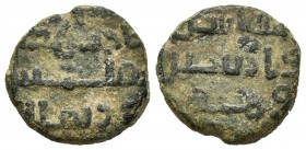 Emirate. Anonymous. Felus. 142 H. Ae. 3,39 g. Muy rara. Choice VF. Est...150,00.