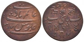 India. Bengal Presidency. 1 pice. ND-37. (Km-56). Ae. 6,75 g. Almost VF. Est...25,00.