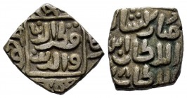 India. Delhi Sultanate. Qutb al din Mubarak Shah I. Jital. 718 H. (Mitchiner-2577). Ve. 3,62 g. A good sample. Choice VF. Est...30,00.