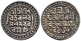 India. Jaintiapur. Jaya Narayan. 1 rupia. SE 1630 (1708). (Km-160). Ag. 9,88 g. Very scarce. Choice VF. Est...110,00.