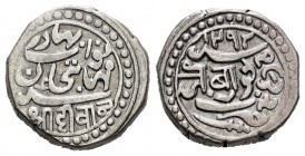 India. Junagadh. Mahabat Khan II. 1 kori. VS 1932 (1875). (Km-30). Ag. 4,70 g. A good sample. Almost XF. Est...25,00.