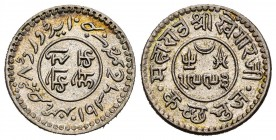 India. Kutch. Khengarji III. 1 kori. 1928 (VS 1985). (Km-Y59). Ag. 4,70 g. AU/Almost UNC. Est...30,00.