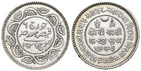 India. Kutch. Khengarji III. 2 1/2 kori. 1937 (VS 1993). (Km-Y74). Ag. 6,95 g. AU/Almost UNC. Est...30,00.